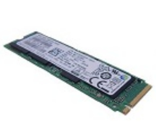 price of ThinkCentre 512GB M.2 PCIe NVME SSD on ShopHub | ecommerce, price check, start a business, sell online